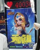 TOP 1:刀塔传奇