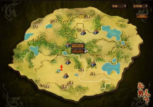 征战天下 地图 | 中华网游戏大全