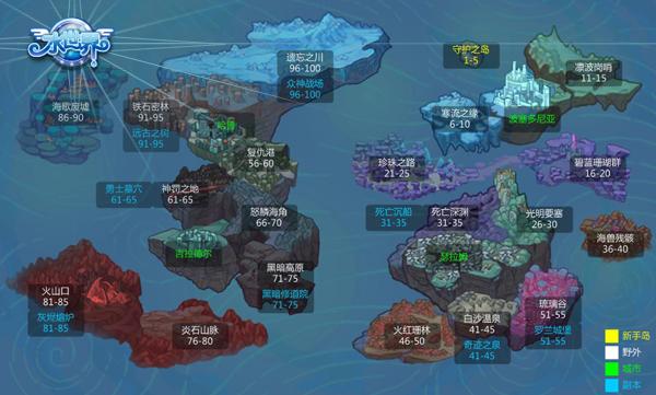 水世界 9 | 中华网游戏大全