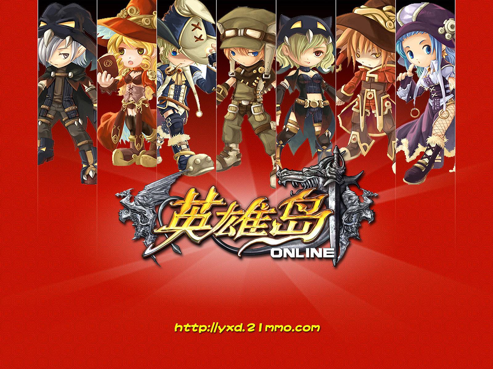 英雄岛 壁纸5 | 中华网游戏大全