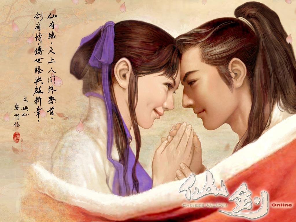 手绘古代情侣 壁纸