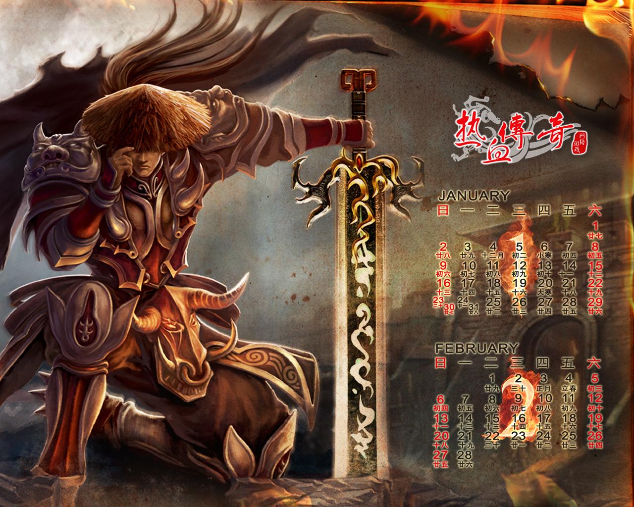 最新热血传奇网_热血传奇 游戏壁纸1 | 中华网游戏大全
