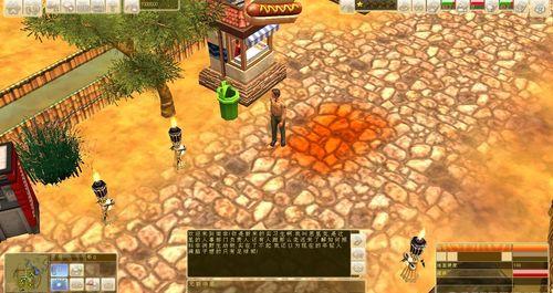 野生动物园大亨3 3 | 中华网游戏大全