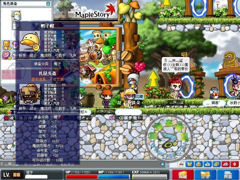 冒险岛ol 12 | 中华网游戏大全