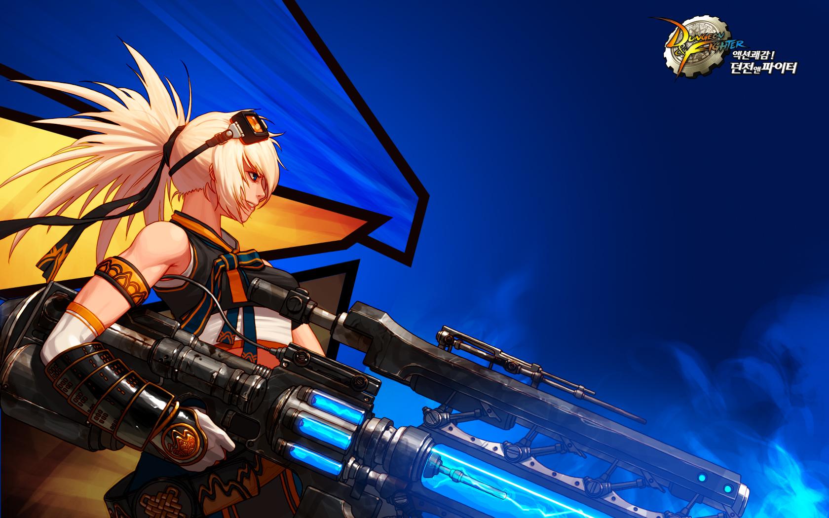 地下城与勇士 7 | 中华网游戏大全