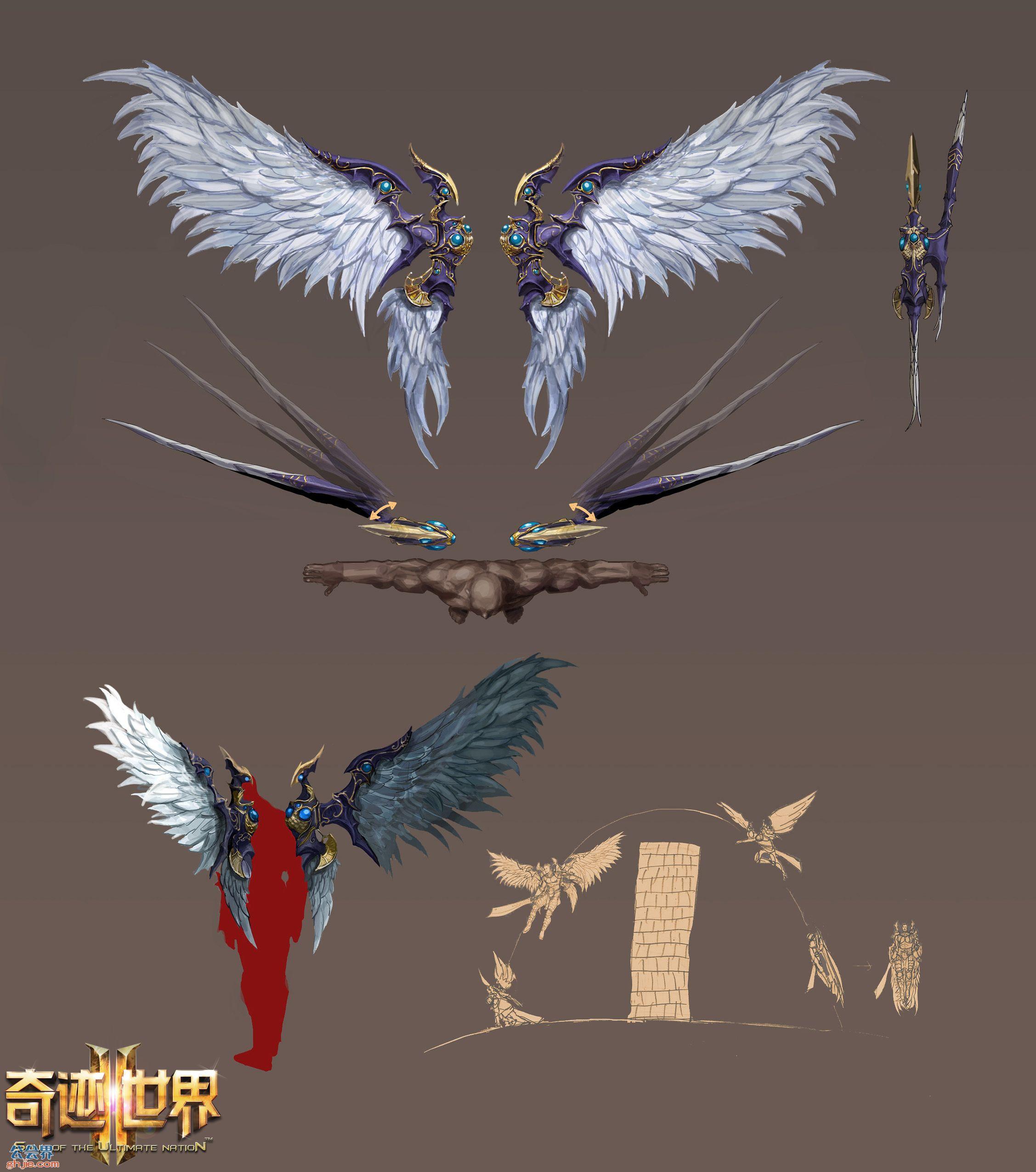 永恒之塔 翅膀原画