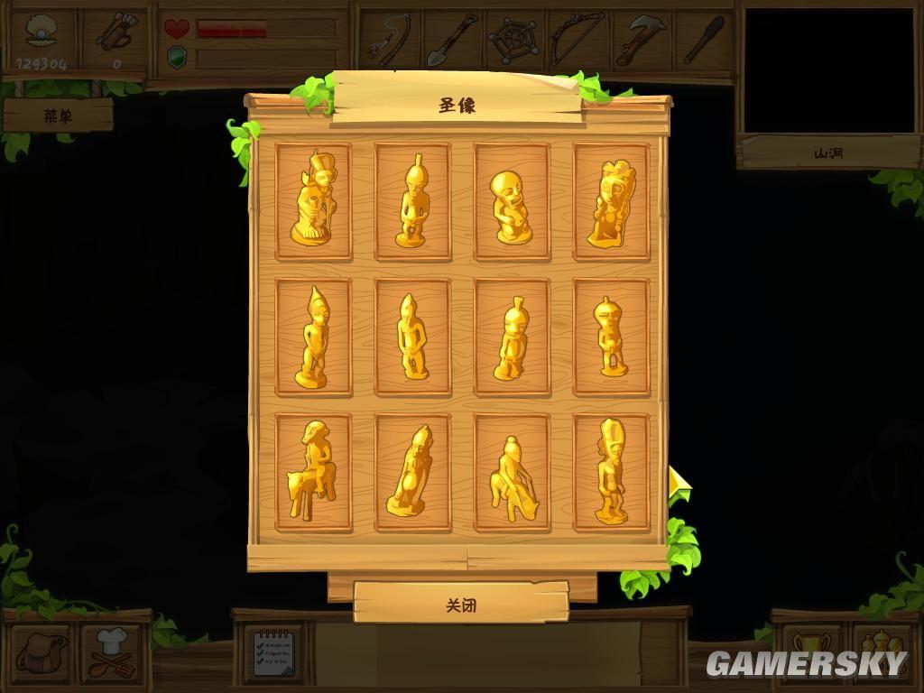 孤岛余生 游戏截图07 | 中华网游戏大全
