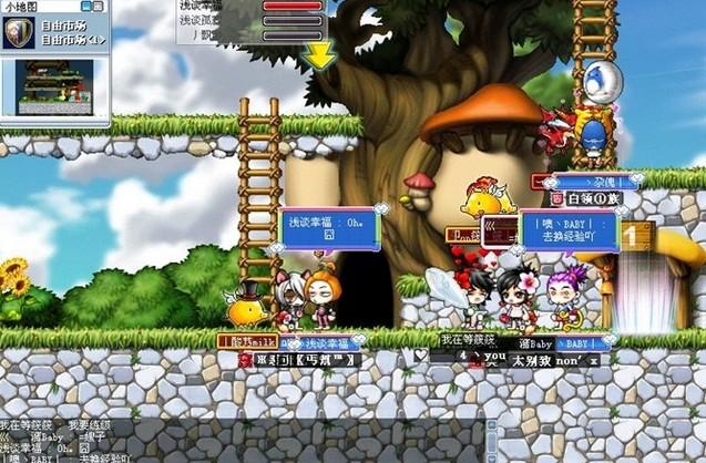 冒险岛ol 8 | 中华网游戏大全