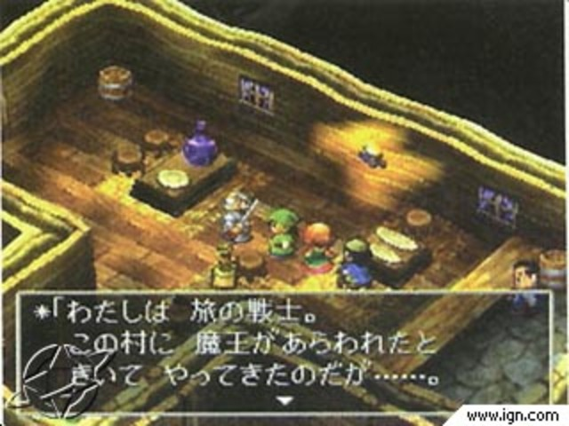 dq4地图
