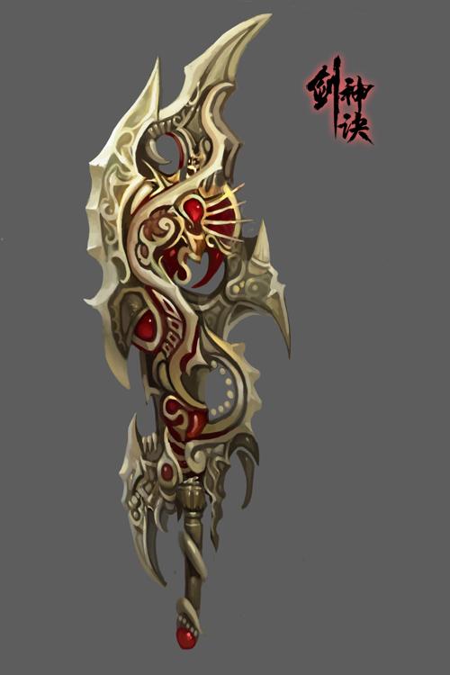剑神诀 装备原画 | 中华网游戏大全