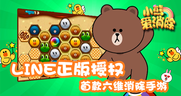 小熊重装系统步骤图解