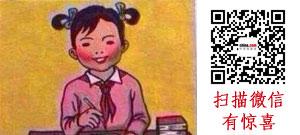 中华网游戏频道,加微信关注获惊喜