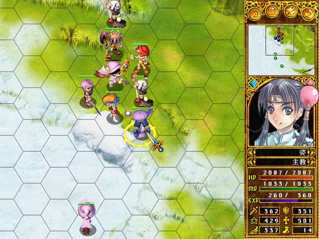 Empire of Angels III ( Đế Quốc Thiên Thần 3 )