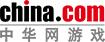中華網游戲